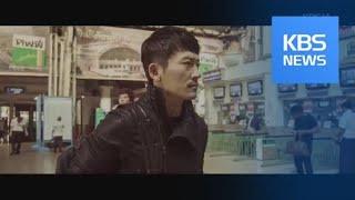 [문화광장] V.O.S 박지헌·조혜련 등 카메룬 병원 …