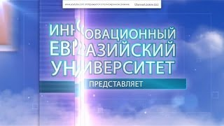 Командик Т.Д. Методы физического воспитания