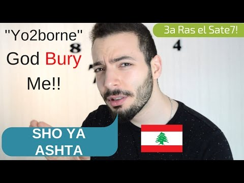 Learn Funny Lebanese Sayings | تعلم تعابير لبنانية مضحكة