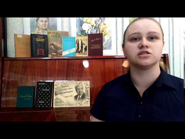 Изображение предпросмотра прочтения – ЕленаДымченко читает произведение «Птиц выпускаю...» (Карим Мустай)