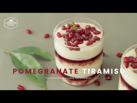 석류 티라미수 만들기❣️ : Pomegranate Tiramisu Recipe : ザクロティラミス | Cooking ASMR