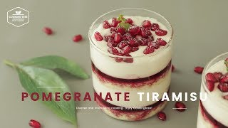 석류 티라미수 만들기❣️ : Pomegranate Tiramisu Recipe : ザクロティラミス | Cooking ASMR