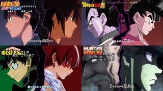 [MAD] Naruto Shippuden / Dragon Ball Super / Boku no Hero A. / Hunter x Hunter (Guren 紅蓮) ENG. VERS.