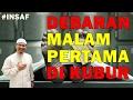 Debaran Malam Pertama Di Alam Kubur - Ustaz Ahmad Dusuki 2017 Hd