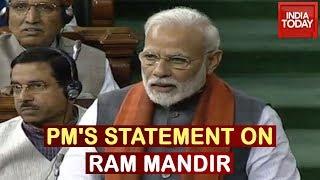 PM Modi First Time Speaking On Ram Mandir, Hails SC's Ayodhya Verdict