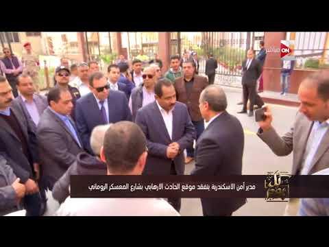 كل يوم - عمرو أديب: السيسي مترشح قصاد الإخوان وقطر وتركيا