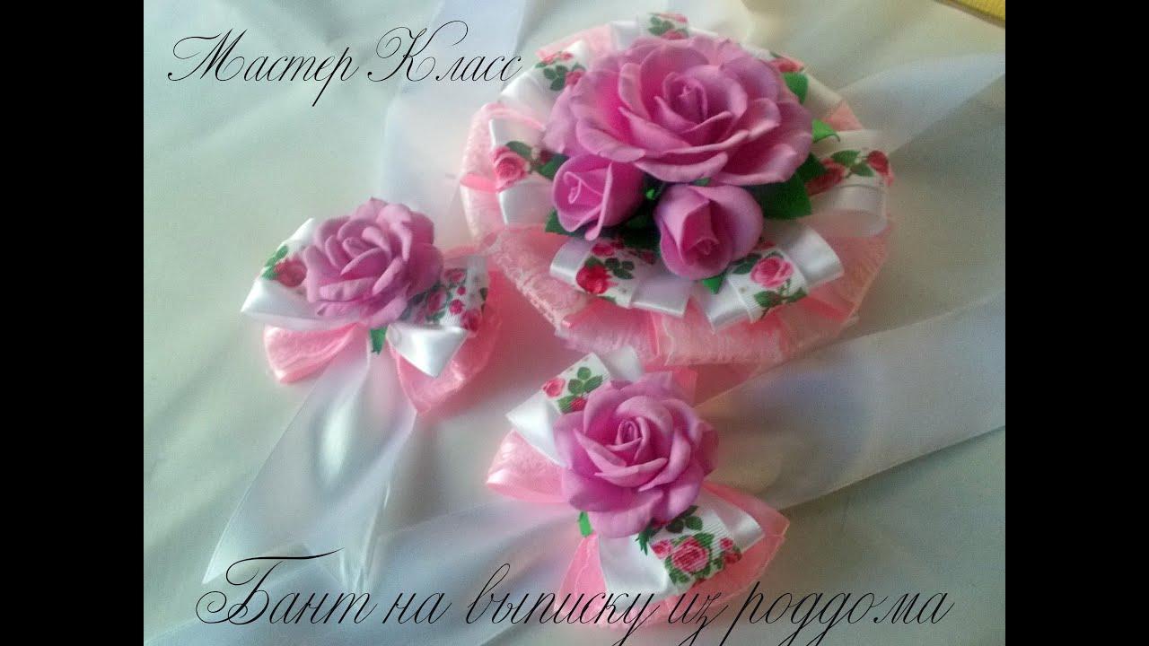 Мастер класс бант с розами