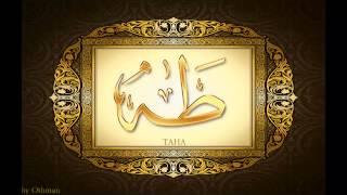 سورة طه للشيخ عبدالباسط عبدالصمد تجويد بجودة عالية   surat taha by abdulbasit tajweed full HD