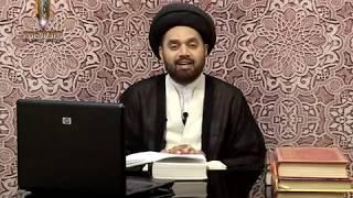 Lecture 12 (Nijasaat) Nijasat Sabit Hone K Tareeqay by Maulana Syed Shahryar Raza Abidi.