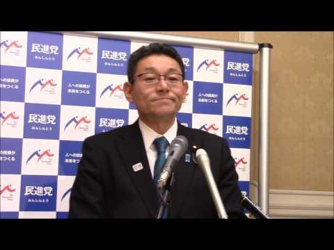 笠浩史国会対策委員長代理定例記者会見 2017年4月26日