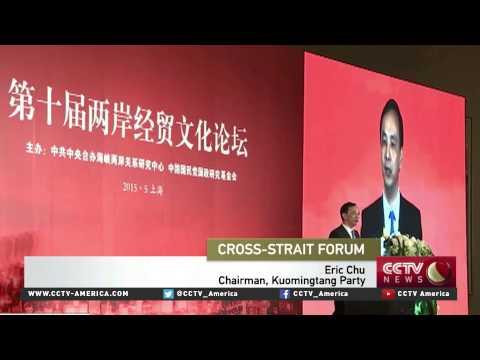 10th Cross-Strait Forum begins in Shanghai