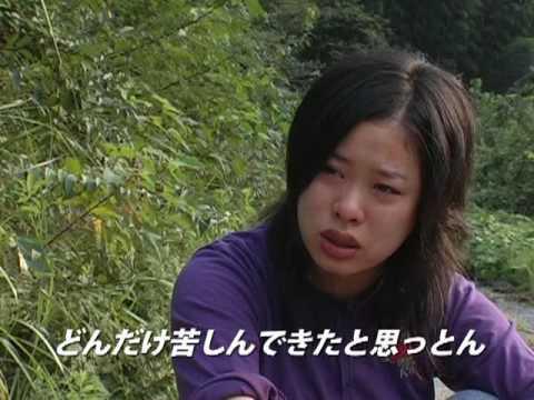映画『アヒルの子』予告編