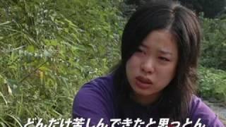 コミューン団体、幸福会ヤマギシ会の教育施設で幼年期の1年を過ごした女...