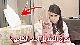 الجن يحرق  !! بيتنا مسكون بالجن (عفاريت الجن ) خالد النعيمي