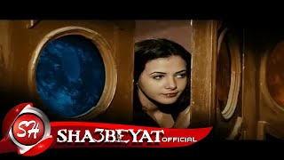 ahmed hussin احمد حسين دنيا و دايره بينا من فلم عزبة آدم