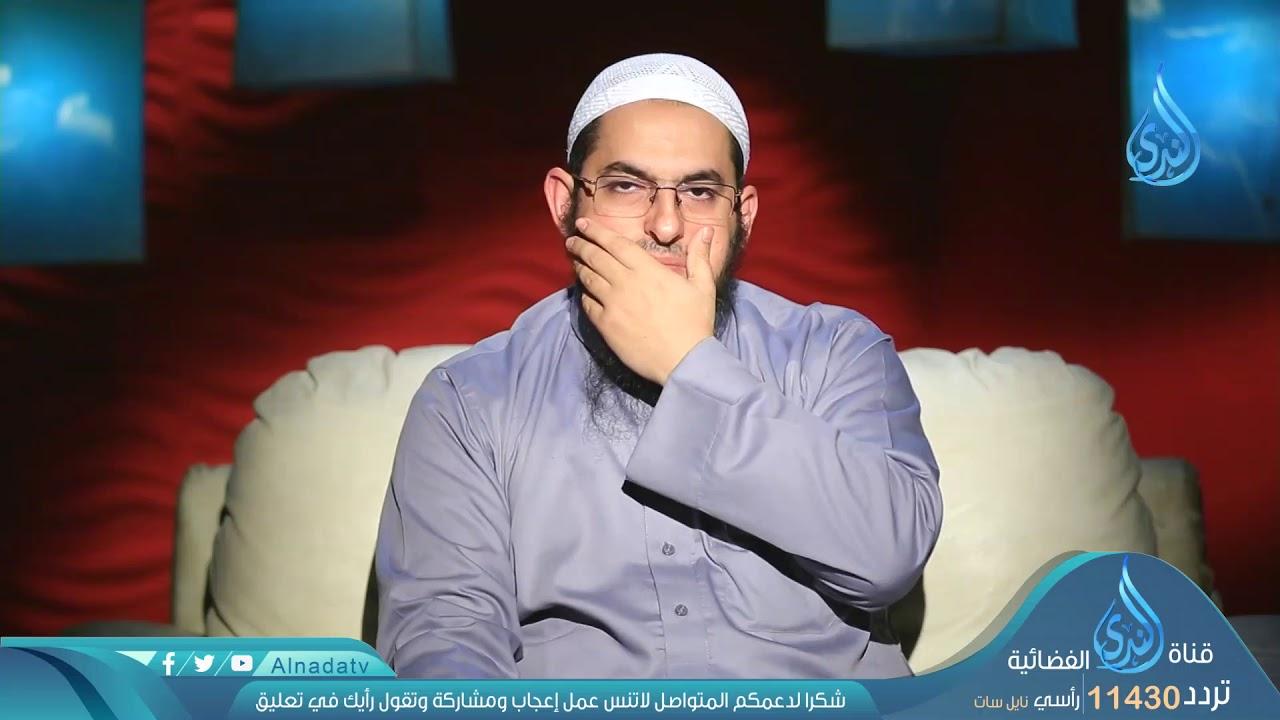 الندى:في سكينة  | ح30 | الإيمان حياة | الشيخ الدكتور محمد سعد الشرقاوي