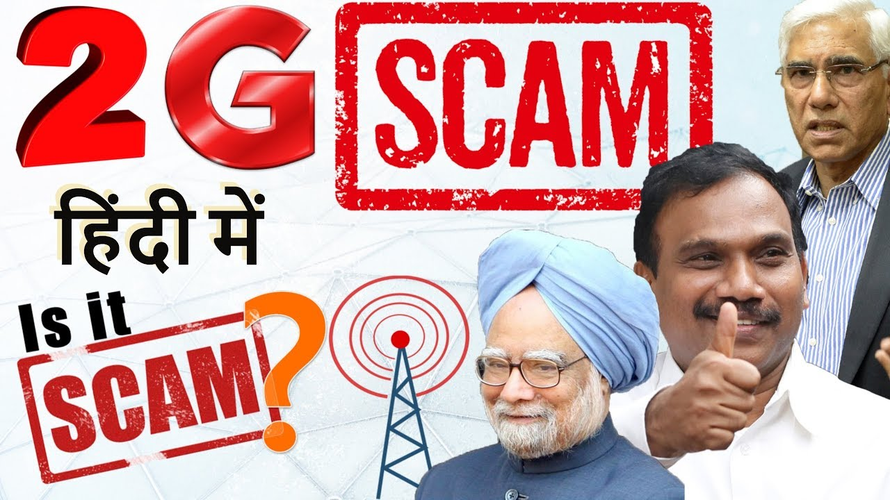 What is 2G SCAM case all about? Supreme court verdict, Kanimozhi & A Raja Acquitted -Current Aff