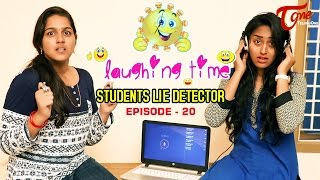 Laughing Time | Students Lie Detector | Episode 20 | by Ravi Ganjam | #TeluguComedyWebSeries