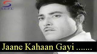 Jaane Kahaan Gayi - Mohammed Rafi - DIL APNA AUR PREET PARAI - Raaj Kumar, Meena Kumari