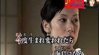 「新曲」人待岬/ハン・ジナ/唄:後藤ケイ♪