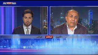 """إيران والكويت.. وآخر تداعيات قضية """"خلية العبدلي"""""""