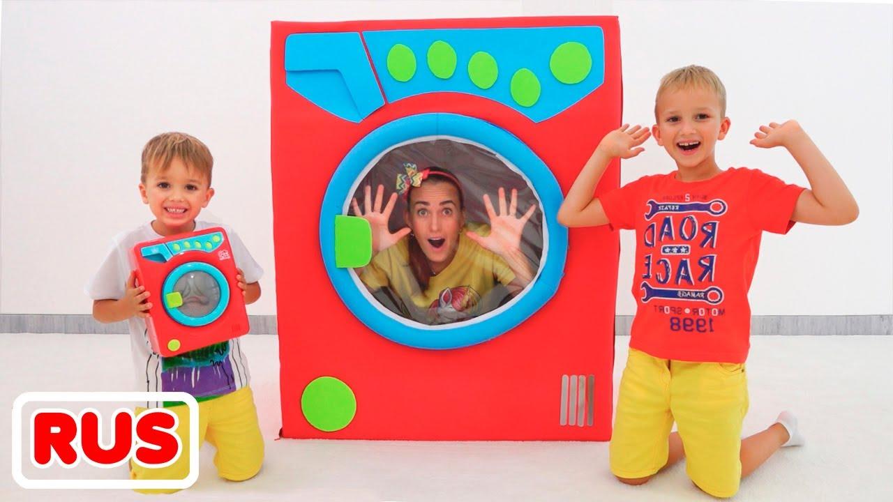 Влад и Никита   новые веселые истории с игрушками