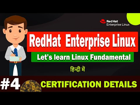 Linux in Hindi- introduction about redhat certification in hindi