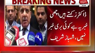 London: Shehbaz Sharif Talks to Meida