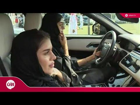 المرأة السعودية.. خطوة أولى نحو حلم القيادة  - 19:23-2018 / 2 / 20