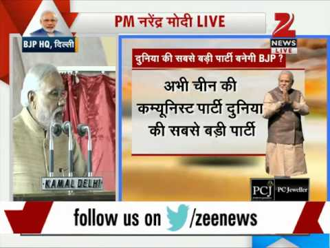 Narendra Modi launches BJP's membership drive, urges people to join