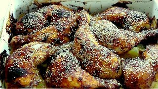 TURKISH style CHICKEN How to cook easy recipe