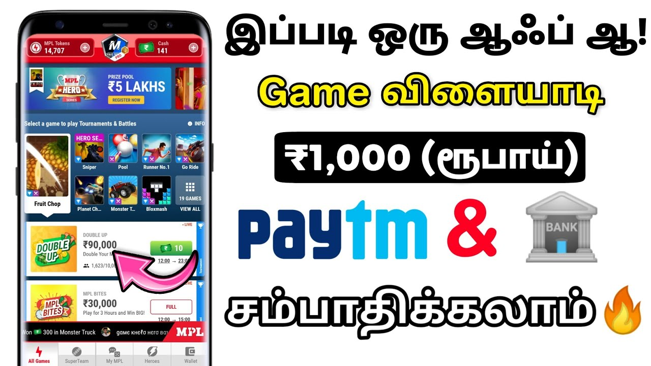 Play Game To Earn 1000 Paytm Cash Mpl App Tamil Youtube