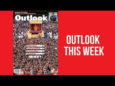 Outlook This Week