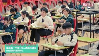 Publication Date: 2016-12-14 | Video Title: Dr. Costa 鳳溪第一中學 - 通識科講座