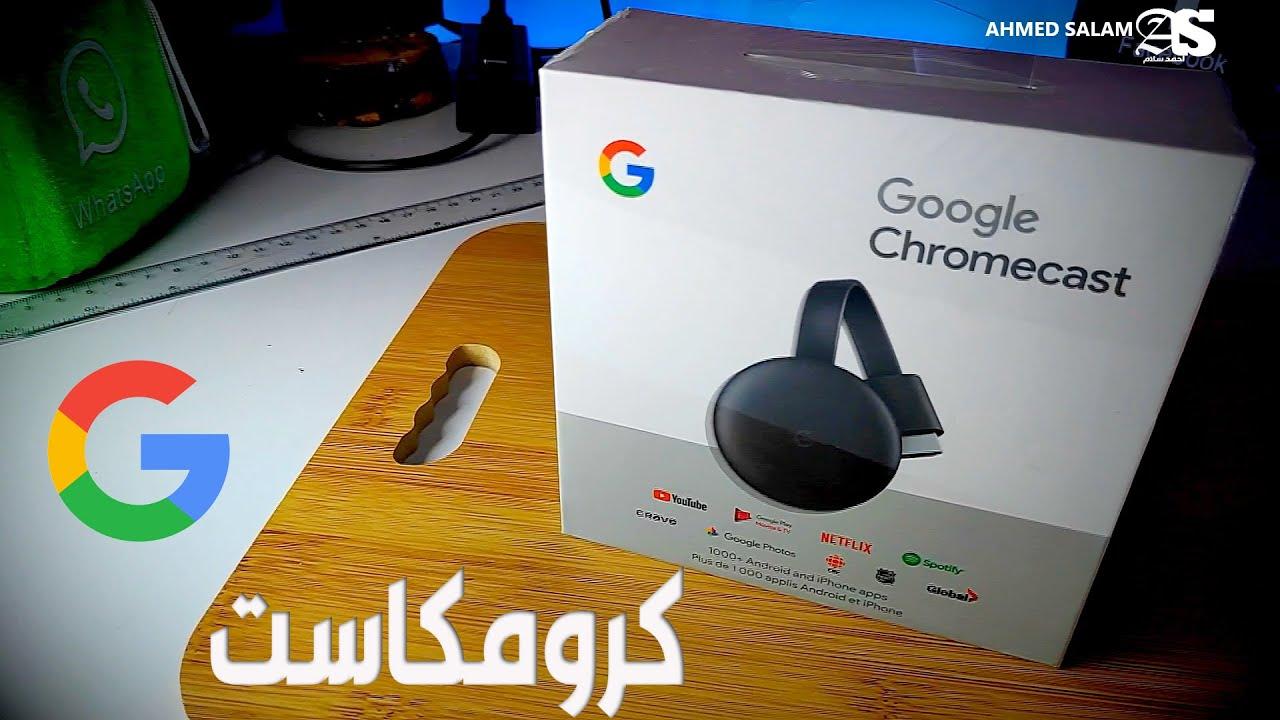 مراجعة جهاز كرومكاست الجيل الثالث Chromecast In Depth Review Youtube