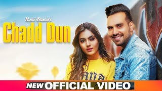 Chadd Dun | Navi Bawa | Bass Boosted Song | new punjabi song 2019