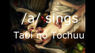 a sings Spice and Wolf Tabi no Tochuu