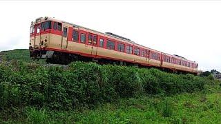 さよなら国鉄色、昭和の風情 キハ66・67形引退へ