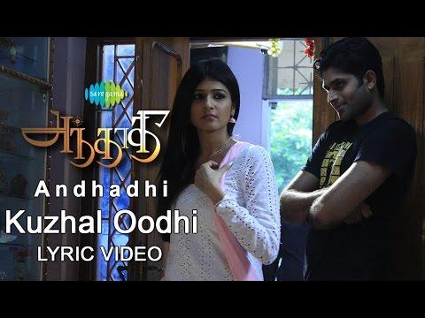 Andhadhi | Kuzhal Oodhi | Tamil movie lyric video