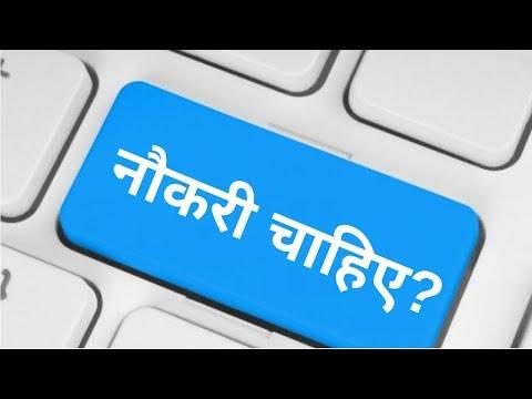 Image result for PANCHAYATI RAJ DEPARTMENT 2019 NOTIFICATION FOR 234 TECHNICAL & NON-TECHNICAL BIHAR VACANCIES