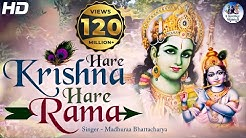 MAHA MANTRAS :- HARE KRISHNA HARE RAMA | VERY BEAUTIFUL - POPULAR KRISHNA BHAJANS ( FULL SONGS )