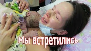 VLOG: Встреча с нашим сыночком / Роды в Алматы