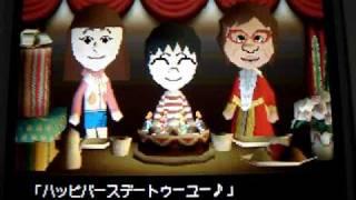 バーコンマスターのトモコレ No.008 今回は『誕生日』! 『Beポンキッキ...