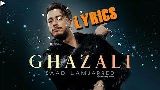 Saad Lamjarred Ghazali (EXCLUSIVE) |2018 lyrics | (سعد لمجرد   غزالي ( فيديو كليب حصرياً