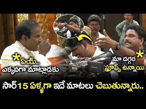 ఏయ్ ఎక్కువ మాట్లాడకు..K A Paul Vs Reporter | K A Paul Serious on Reporter | Bezawada Media