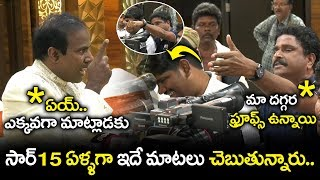 ఏయ్ ఎక్కువ మాట్లాడకు..K A Paul Vs Reporter | K A Paul Serious on Reporter | Bezawada Media