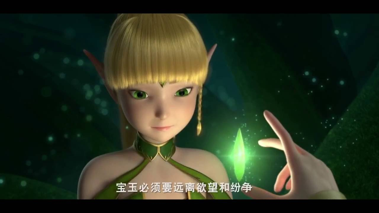 dragon nest movie 2