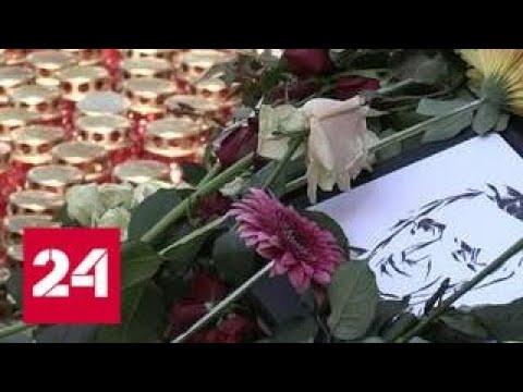 От Парижа до Еревана: мир скорбит по Шарлю Азнавуру - Россия 24