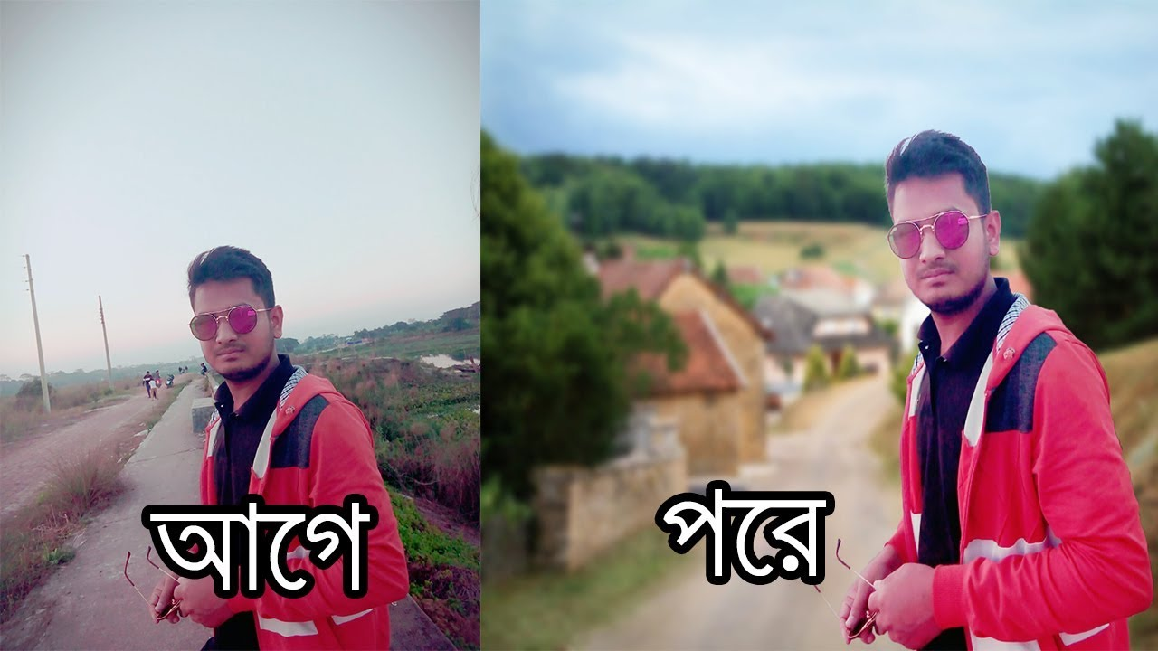 How to Remove Background From Any Photo Bangla || how to change photo background in photoshop Bangla