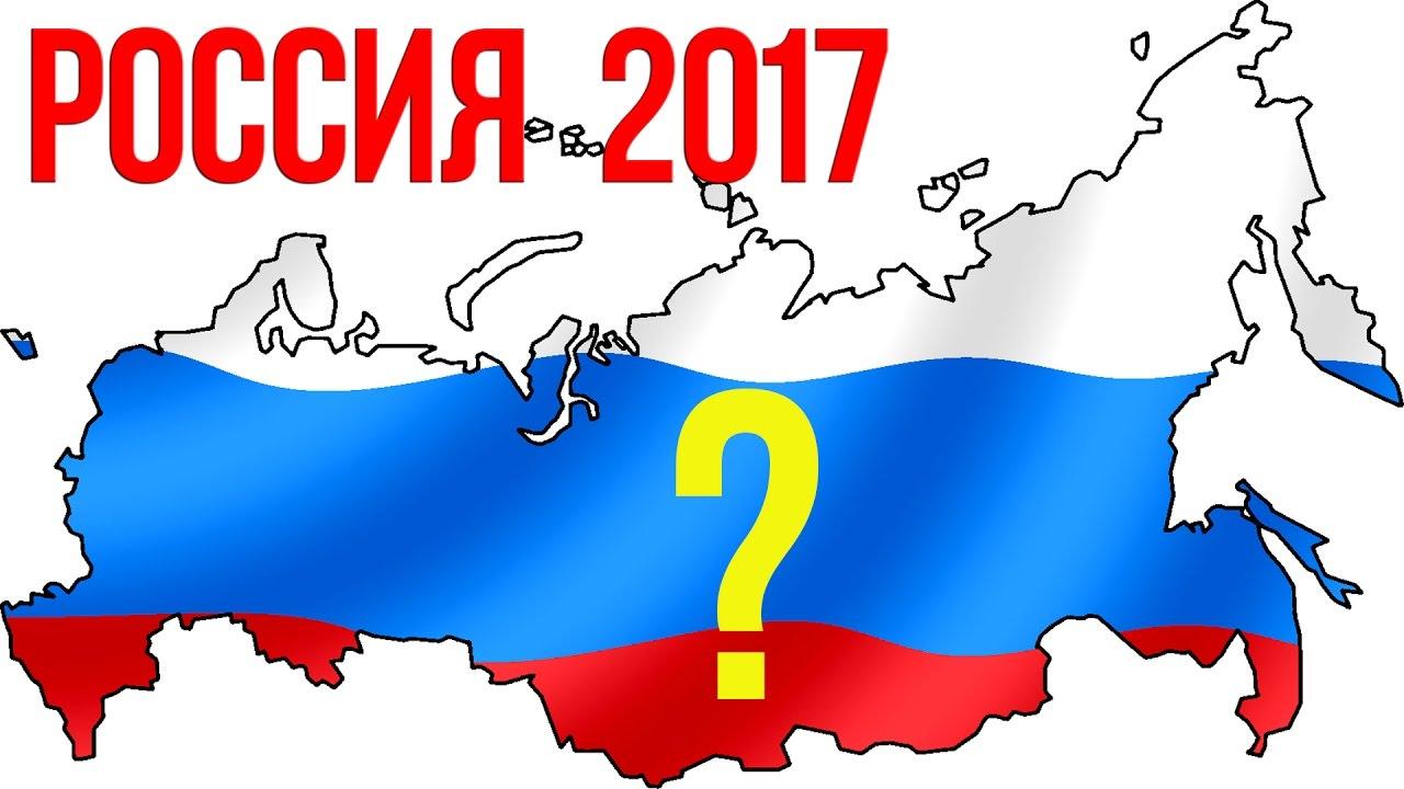 Экономика Белоруссии на 2019 год. Экономический прогноз изоражения